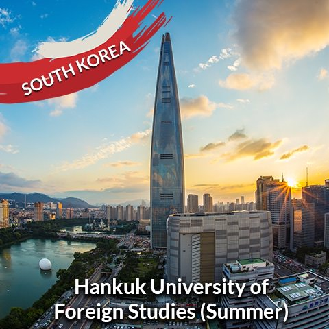 South Korea: Hankuk University of Foreign Studies (Summer)