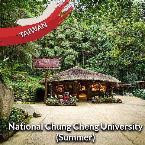 Taiwan: National Chung Cheng University - Culture & The Arts (Summer)